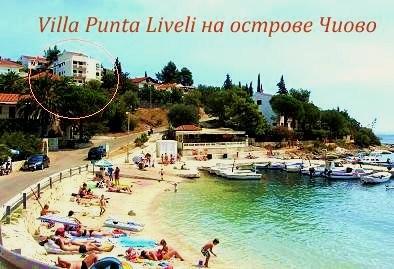 Отдых в Хорватии на море, аренда апартаментов Punta Liveli